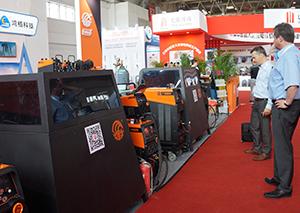 About Guangzhou EACO electric equipments Co., Ltd.
